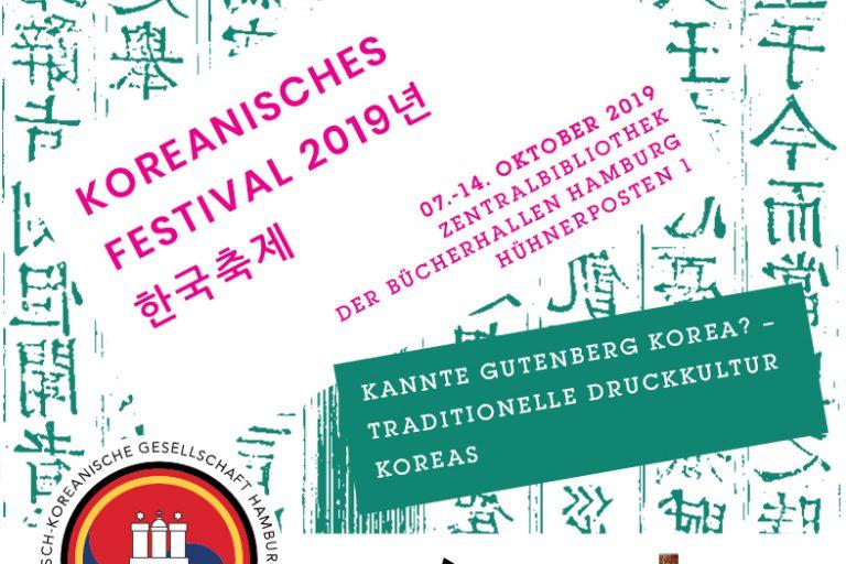 Newsletter Oktober 2019 – Koreanisches Festival – Kannte Gutenberg Korea?
